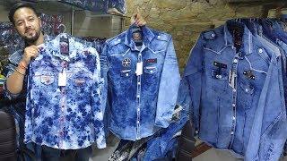 Shirt Rs. 60/- Denim Jeans Shirt Manufacturer | Cheapest Price Shirt In Gandhi Nagar | Washing Shirt