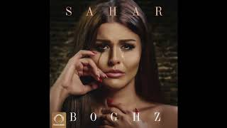 "Sahar - ""Boghz"" OFFICIAL AUDIO"