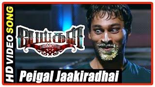 Peigal Jaakirathai Tamil Movie | Scenes | Jeeva to fulfil ghosts wish | Peigal Jaakirathai song