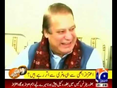 Nawaz Sharif a fan of Film Star Muhammad Ali ?? or Just another actor !!