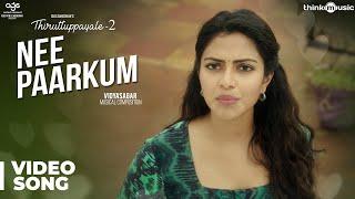 Thiruttuppayale 2 Songs | Nee Paarkum Lyrical | Susi Ganeshan | Vidyasagar | Bobby Simha, Amala Paul