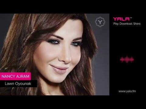 Download Lagu Nancy Ajram - Lawn Oyounak (audio)  نانسي عجرم -  لون عيونك - أغنية MP3