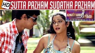 Vannathirai | Sutta pazham Sudatha pazham | Movie Review | Priya Dharshini | Kalaignar TV