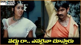 Ravi Teja, Charmy || Latest Telugu Movie Scenes || Shalimarcinema