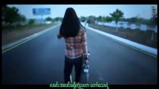 Myanmar love song 2014 new (၀န နင္မရိွေတာ့ရင္)