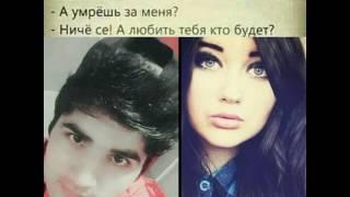AG JAN (Армен и гев )-как тебя люблю