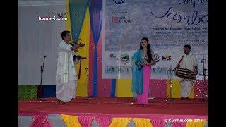 Rosy and Pakasana Folk Performance   KHUNUNG ESHEI   Imphal Jamboree 2018