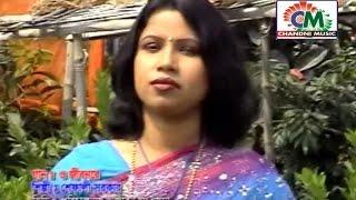 Shefali Sarkar - O Jibon Jibon Re - Sreshtha Bhab Bichched - Chandni Music