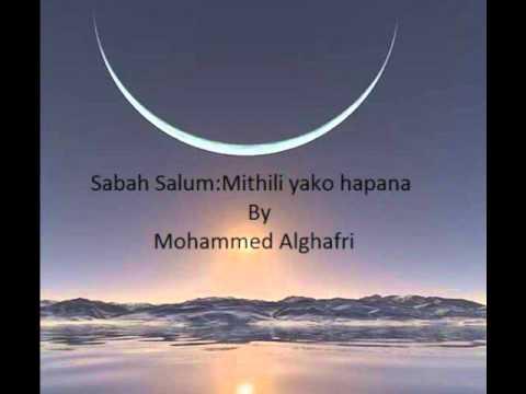 Sabah Salum Mithili Yako Hapana@al ghafri