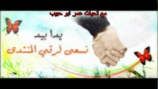 محمد يابوي محمد