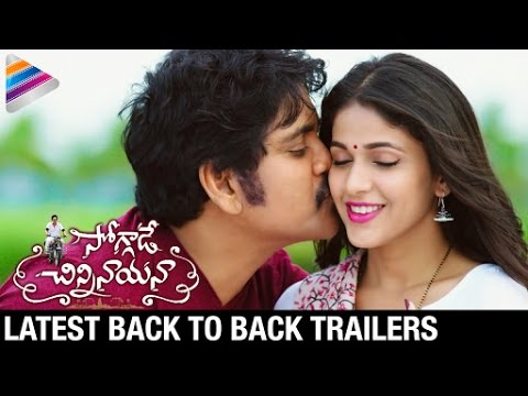 Xxx Mp4 Soggade Chinni Nayana Telugu Movie Latest Back To Back Trailers Nagarjuna Telugu Filmnagar 3gp Sex