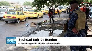 Explosions target Shia Husseiniya in Baghdad, Iraq