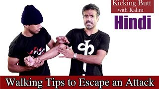 Self Defence - Tips to Escape an Attack in Hindi