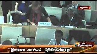 Universal Periodic Review report on SriLanka accepted at the UNHRC session in Geneva