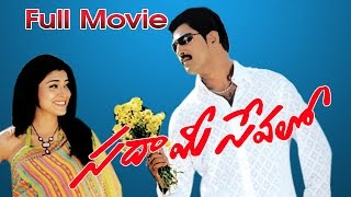 Sada Mee Sevalo Full Length Telugu Movie    Shriya Saran, Venu    Ganesh Videos - DVD Rip..