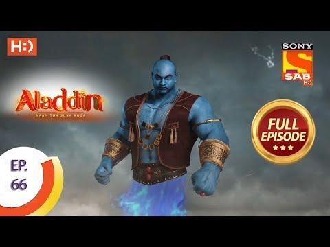 Aladdin - Ep 66 - Full Episode - 15th November, 2018