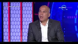 محمد يوسف : قرار موفق جدآ من الأهلى بـ بقائه فى تونس لاستكمال معسكر الفريق - الحريف