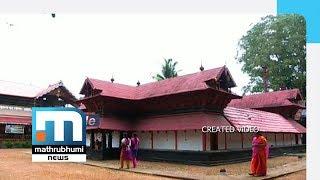 Robbery At Kallooppara Temple| Mathrubhumi x File | Mathrubhumi News