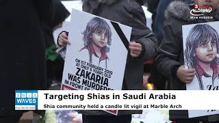 Shia community in Europe stand in solidarity with butchered Shia child