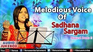 Melodious Voice Of Sadhana Sargam Magical Duets || Audio Jukebox