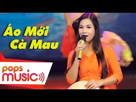 Áo Mới Cà Mau Dương Hồng Loan Official MV