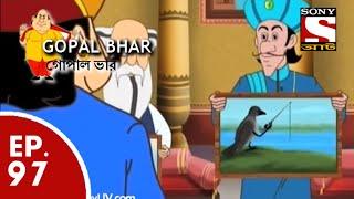 Gopal Bhar (Bangla) - গোপাল ভার (Bengali) - Ep 97 - Jiboner Chobi
