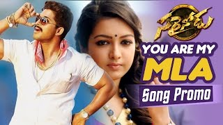 You Are My MLA Song Promo|| Sarrainodu || Allu Arjun, Rakul Preet, Thaman