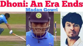 Dhoni: End of an Era | Tamil | Madan Gowri | MG | World Cup 2019 | India