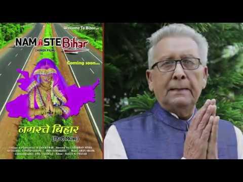Xxx Mp4 Namaste Bihar Is Upcoming Hindi Film Hero Rajan Kumar 3gp Sex