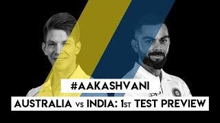 #AUSvIND: 1st Test PREVIEW: #AakashVani