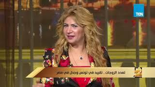 رأي عام - عمرو عبد الحميد يسأل تونسية هل تقبلي الارتباط من شخص متزوج؟