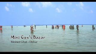 Moinot ghat dohar dhaka