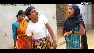 images Uttam Govinda Video 2017 মরাদের সংগে মরাদের বিহা কমেডি পুরুলিয়া ফিল্ম Marader Sange Marader Biha