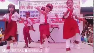 Jala by Rakib Musabbir Banglar baby legends have a great dance with the song