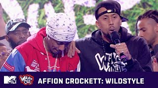 Affion Crockett is the REAL Jay-Z | Wild