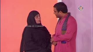 Best Of Gulfaam New Pakistani Stage Drama Full Comedy Clip