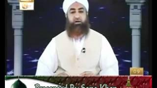 Chipkali ( Lizard ) Ke Paani Mein Gir Jaane Se Paani Ka Kya Hukm Hoga ? By Mufti Akmal Sahab