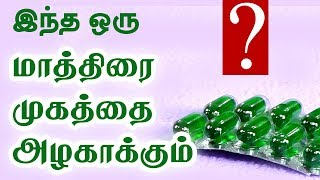Uses of Vitamin E Capsules for Skin & hair Care - Tamil Beauty Tips