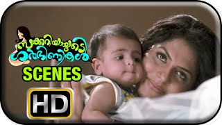 Zachariayude Garbhinikal Movie | Scenes | Lal lerans about Sanusha's past | Asha Sarath