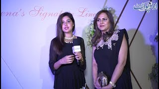 """Famous Designer Afshan Jamal Introduced Beautiful Clothing in Lahore Named """"Reena"""