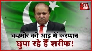 Pakistan Army Chief Calls On Nawaz Sharif Ahead Of His UNGA Address