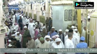 Madinah Live HD - Masjid An Nabawi قناة السنة النبوية - بث مباشر
