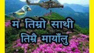 नेपाली लोक दोहोरी  New lok dohori Bisnuh majhi song
