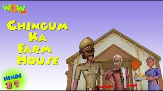 Chingum ka Farm House - Motu Patlu in Hindi WITH ENGLISH, SPANISH & FRENCH SUBTITLES