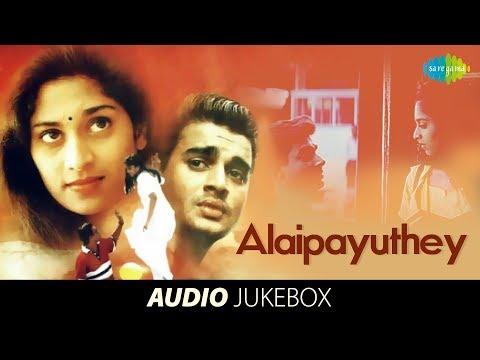 Alaipayuthey | Tamil Movie Audio Jukebox | Madhavan | Shalini