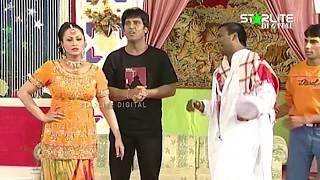 Tahir Anjum, Nargis and Sakhawat Naz New Pakistani Stage Drama Full Comedy Clip