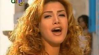 Arabic video album song Ana alluya