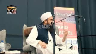 Goat's Name of the Prophet Muhammad saw | Maulana Tariq Jameel Bayan 23 January 2019