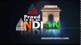 Asianet News Proud to be an Indian 2018 Episodes | PTBI 2018
