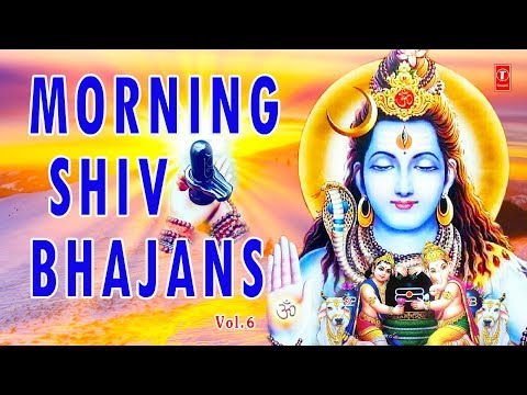 Xxx Mp4 Morning Shiv Bhajans Vol 6 I HARIHARAN ANURADHA PAUDWAL ANUP JALOTA HARIOM SHARAN TULSI KUMAR 3gp Sex
